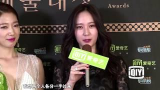 iQIYI 150526 Krystal – 51st Paeksang Arts Awards
