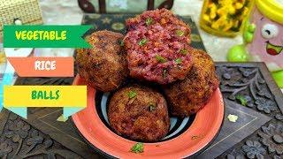 Veg Rice Balls | चटपटे वेज़ बॉल्स अब बनाये  बचे हुए चावलों से | Rice Balls Recipe