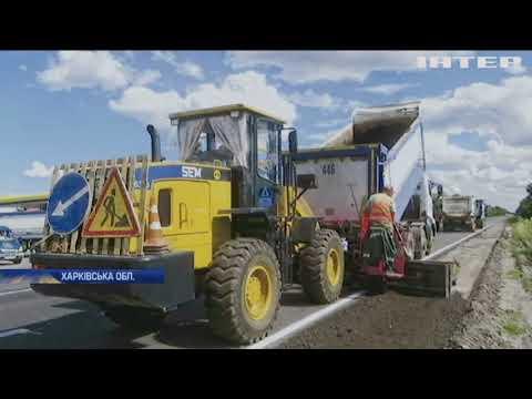 На Харківщині відновлюють знищені війною автошляхи