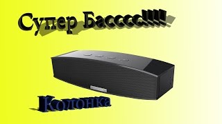 обзор и тест супер bluetooth колонки anker premium stereo speaker a3143