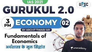 IAS 2021   Gurukul 2.0   Economy by Archit Sir   Fundamentals of Economics