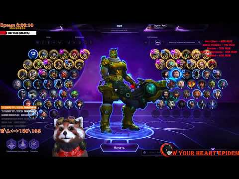 видео: hots: Осенняя лига heroes of the storm 2.0 streaming ♫