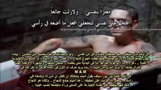 ترجمة Eminem - Rap God إمنيم zzee20091 The Marshall Mathers LP 2