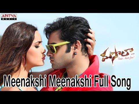 Meenakshi Meenakshi Full Song II Masala Movie II Venkatesh, Ram, Anjali, Shazahn Padamsee