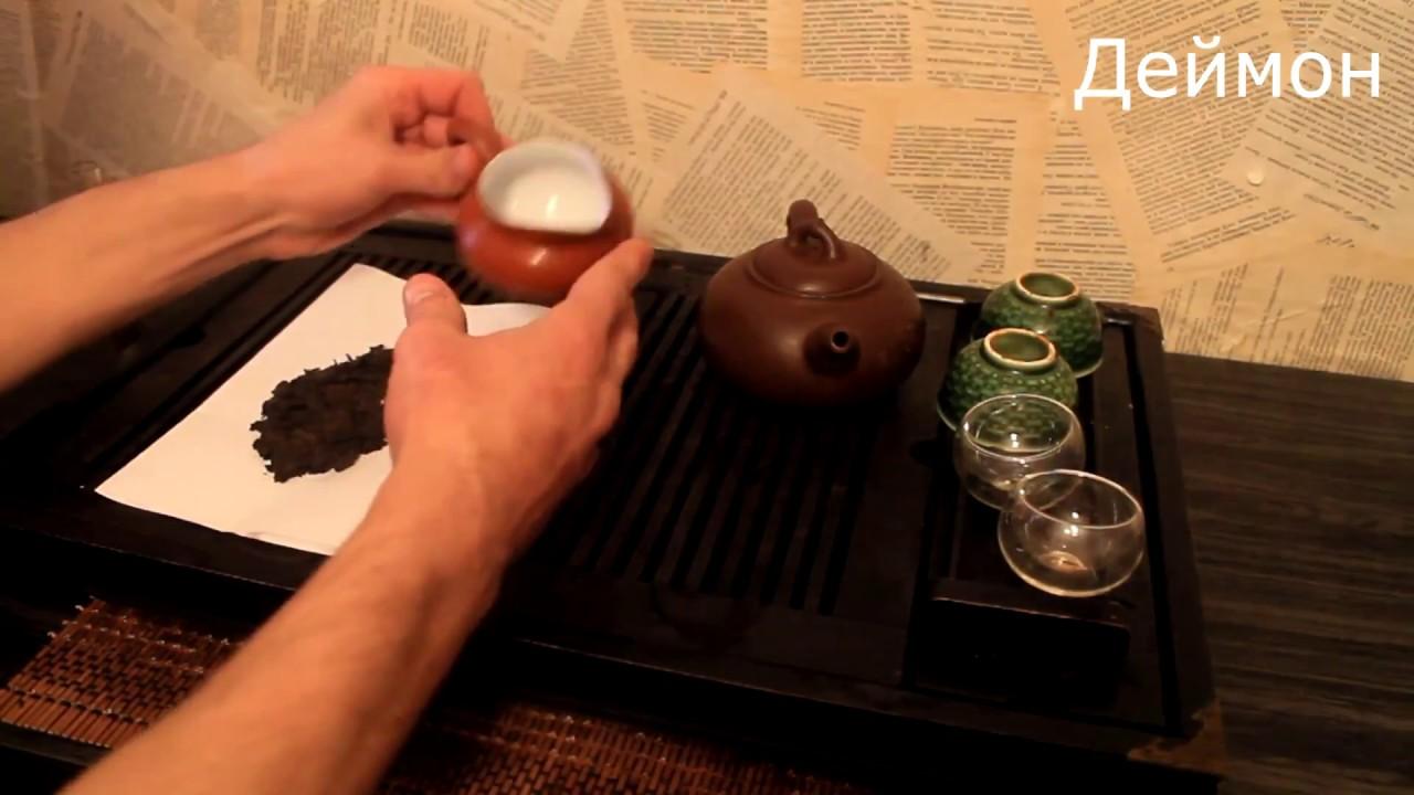 подбор чай от которого прет значение любого мужского