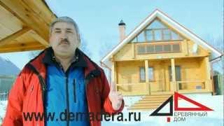 Видео отзыв - Дом из профилированного бруса(Компания «Деревянный Дом» строит дома из профилированного бруса, отзывы о которых представлены на многих..., 2012-03-16T08:15:54.000Z)