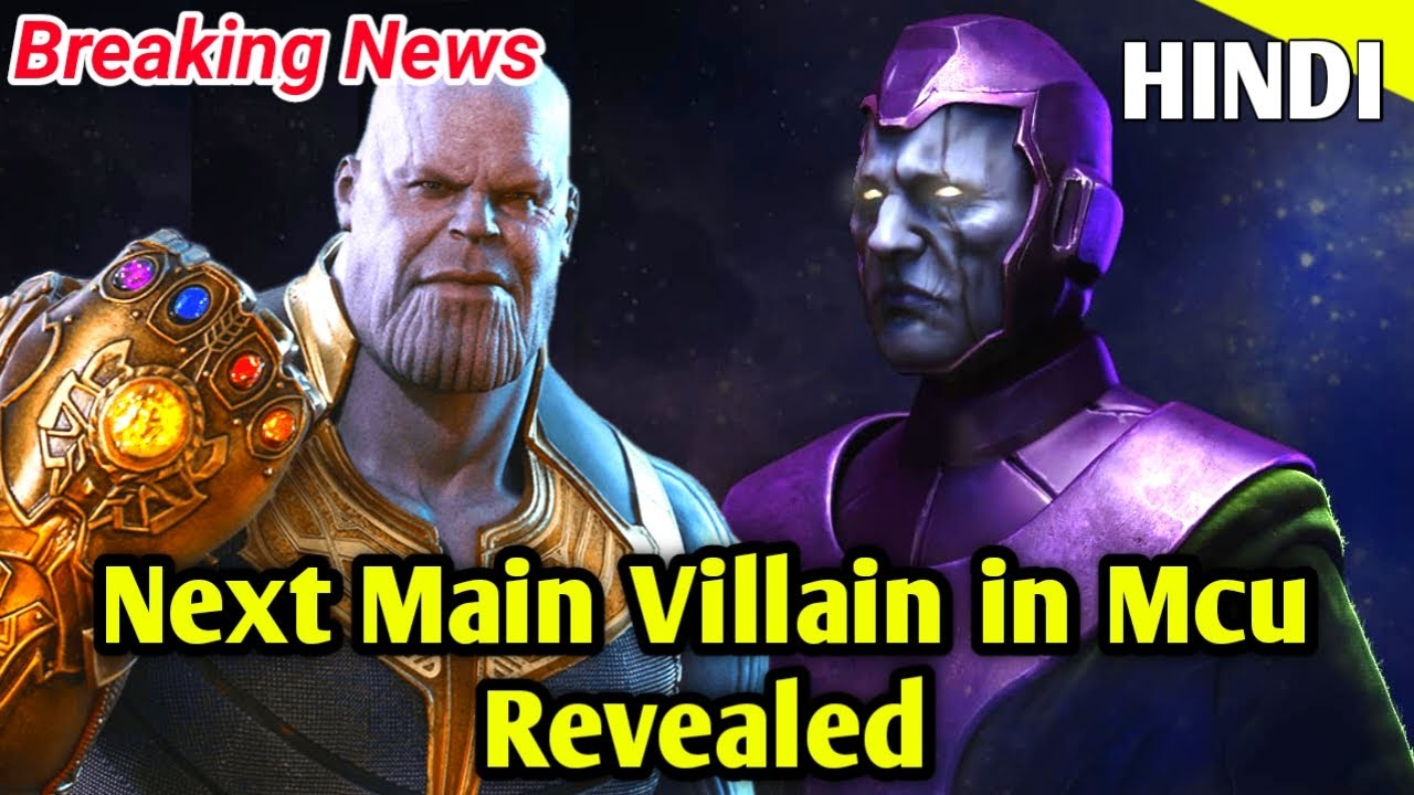 Next Thanos Level Villain in MCU Revealed. (Explained in Hindi)