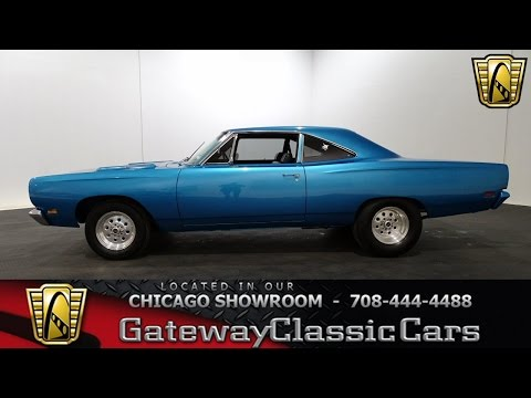 1969 Plymouth Roadrunner Gateway Classic Cars Chicago #1165