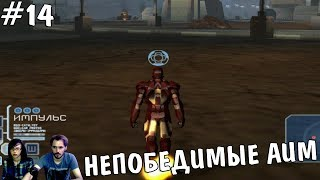 ▲Железный человек Iron Man прохождение▲НЕПОБЕДИМЫЙ АИМ▲#14