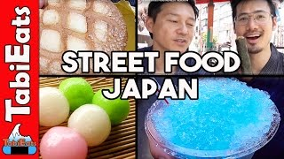 Street Food Japan (Asakusa, Tokyo)