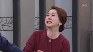 """집에 다시 들어온 문희경 """"일단 닥친 문제먼저..."""" [여름아 부탁해] 20190919"""