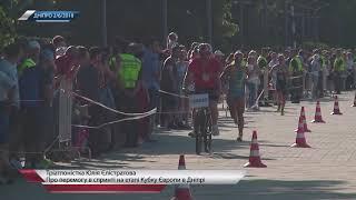 Юлия Елистратова – о победе на этапе Кубка Европы в Днепре