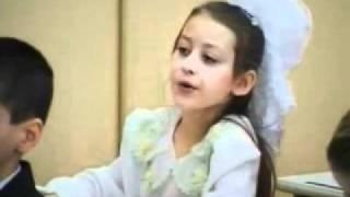 Урок: русский язык 2 класс