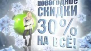 Реклама Снежная Королева(http://www.telead.ru/snow-queen-30.html., 2011-01-25T16:16:23.000Z)