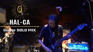 ASTERISM -HAL-CA Guiter solo mix- 2019.2.2 Hard Rock Cafe OSAKA [Upper tune Edit]