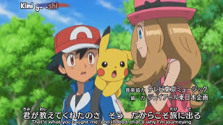 "UNBEATABLE (FULL VERSION)-HD-Pokemon XY/XYZ ""AMV"""