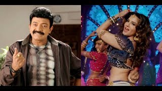 Sunny Leone's Deo Deo Full Song - PSV Garuda Vega Movie Songs   Rajasekhar   Pooja Kumar