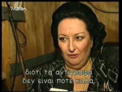 Montserrat Caballe ΗΡΩΔΕΙΟ
