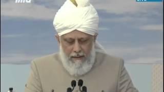 Речь 5-го халифа на собрании «Ладжна имаулла» 2012