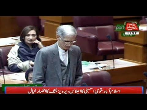 Defence Minister Pervez Khattak Addresses NA Session