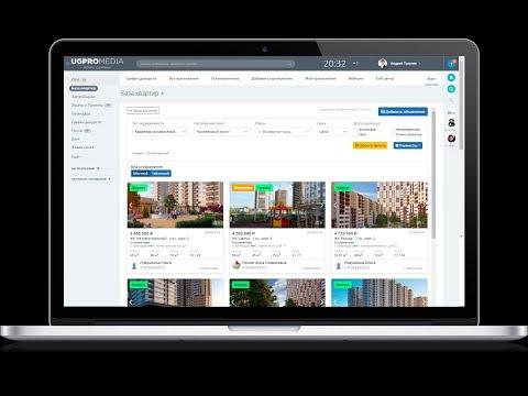 База объектов недвижимости для Битрикс24. CRM для агентств по недвижимости