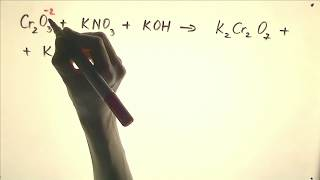 Пример: Cr2O3 + KNO3 + KOH