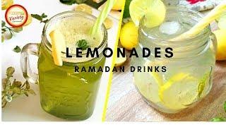 Homemade Lemonade 2 Ways by Food Variety/Mint and Plain lemonades recipes