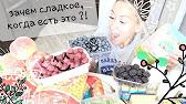 Зимние Ботинки Катерпиллер - YouTube