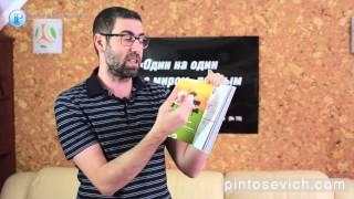 Книга 77 уроков Лидерства