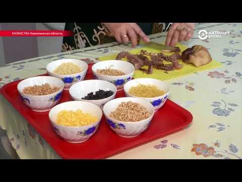 Как вКазахстане готовят «Наурыз коже»