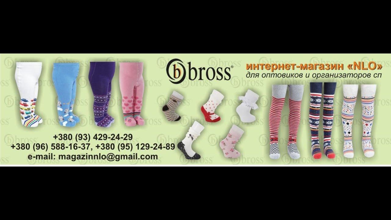 Самые дешевые носки в мире! - YouTube