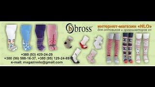 видео Купить носки оптом по доступным ценам