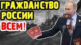 Паспорта РФ для украинцев   Минфин уничтожает малый бизнес