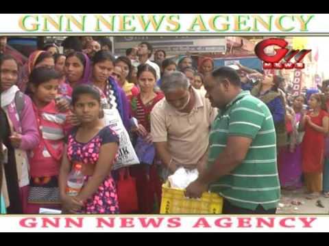GNN NEWS AGENCY:STATE BANK OF INADIA NANGJLI SAKRAWATI