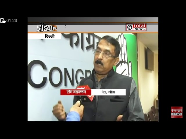 Tom Vadakkan interview with Total Tv News with Pradeep Kumar