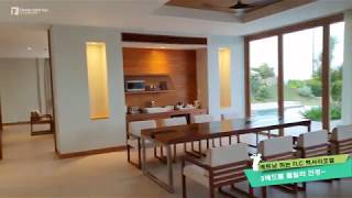 베트남 퀴논 FLC 골프&리조트 럭셔리 3베드룸 풀빌라…