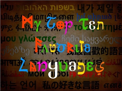 My Top Ten Favorite Languages