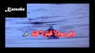 Arabic Karaoke fi youm wi leila warda shoort