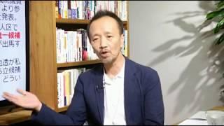 蓮池透・天木氏の「私を裏切って」発言について語る thumbnail