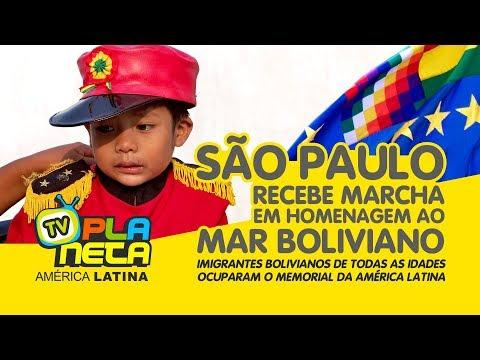 Marcha em homenagem ao mar boliviano, no Memorial em Sã Paulo