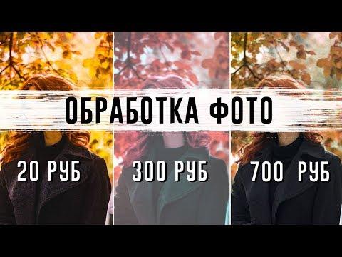 20 рублей, 300