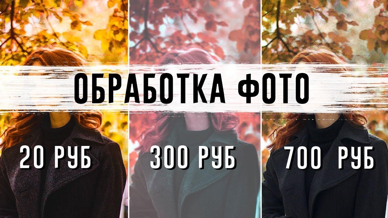 20% Von 300