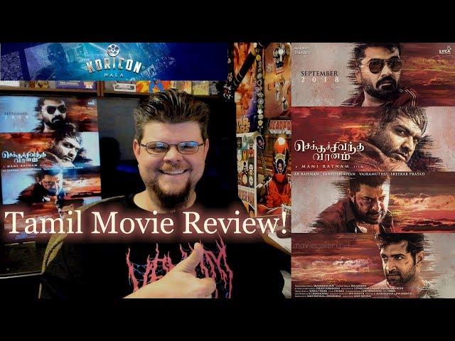 🔵🎥 Chekka Chivantha Vaanam - Tamil Movie Review!