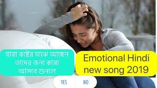Soch na sake Full video SONG | AIRLIFT | Akshay kumar,Nimrat,kaur       | arijit singh,tulsi kumar.