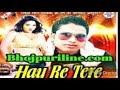 Dj Song 2018 Dj Dolki mix Piyawa se Pahile Hamar Rahul Dj Govinda Raj