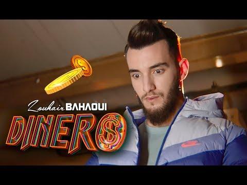 Zouhair Bahaoui - Dinero