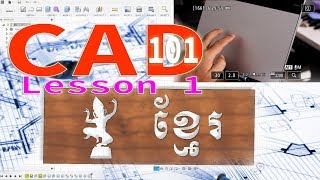 CAD 101 Lesson 1 :: Intro, Navigation, Join, Cut, Extrude