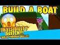 Build a Boat INVISIBILITY GLITCH!!! (Walk through WALLS)