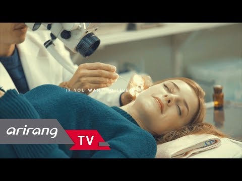 [Ariang TV] Busan Medical Tourism - Dynamic Busan