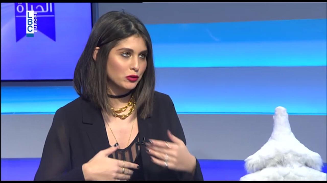 Bte7la El Hayet Episode 230 Nour Arida Youtube